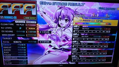 DSC_2307.JPG
