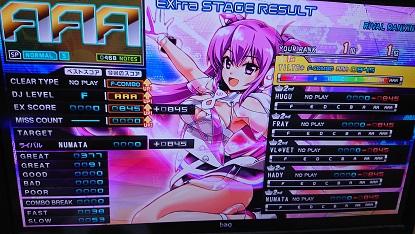 DSC_2314.JPG