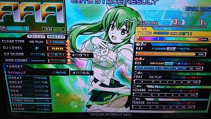 DSC_2315.JPG