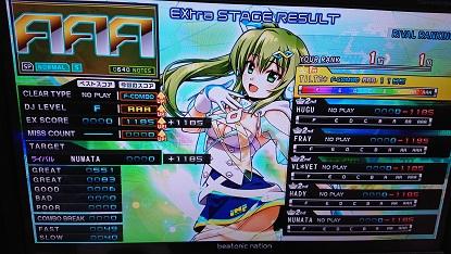 DSC_2316.JPG